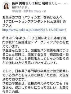 Screenshot_2018-02-28-12-59-11