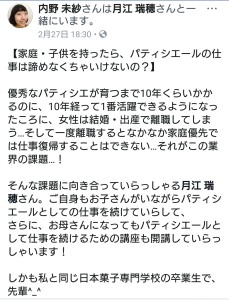 Screenshot_2018-02-28-13-00-36