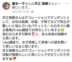Screenshot_2018-02-28-13-03-33