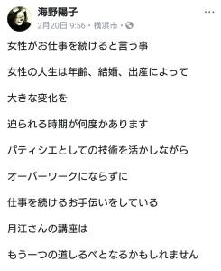 Screenshot_2018-02-28-13-10-59