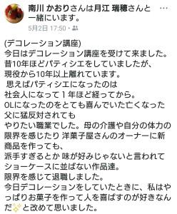 Screenshot_2018-05-10-09-42-31