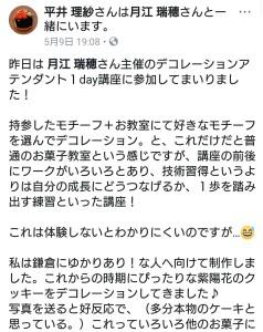 Screenshot_2018-05-10-09-44-41