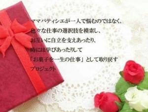 FB_IMG_1530083154209